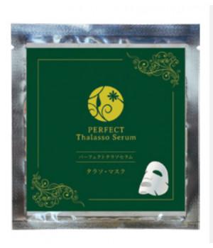 """Perfect Serum Thalasso Mask Эссенция-маска для лица на основе фукоидана """"Талассо"""", 25 г"""