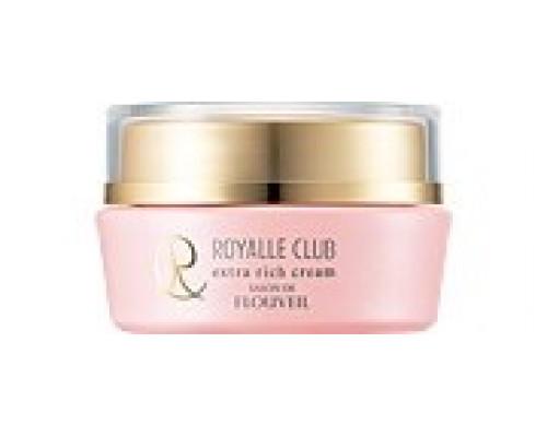Ультрапитательный, омолаживающий, антиоксидантный крем Роял Клаб ROYALLE CLUB Extra Rich Cream, 30 г